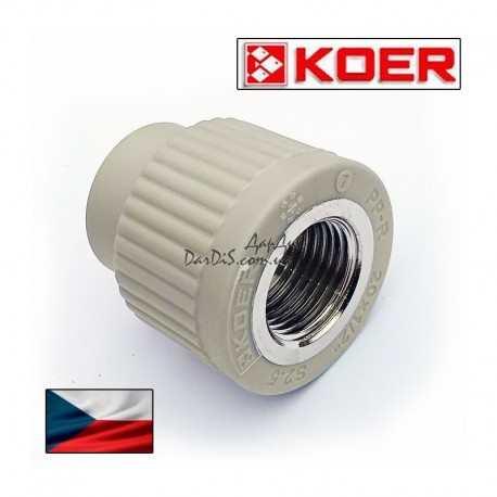 Муфта Pprc комбинированная Koer 25x3/4 дюйма с внутренней резьбой