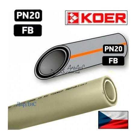 Ппр труба для отопления, горячей воды KOER композит базальт 50 x 8.3
