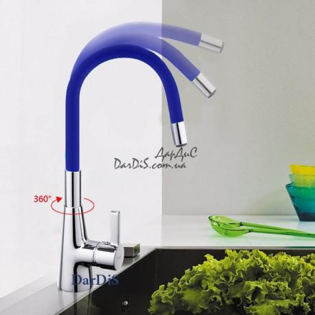 Кухонный смеситель с гибким изливом синий MIXXUS RAINBOW 026 BLUE