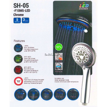 Лейка для душа STORM SH-05-F10M5-LED