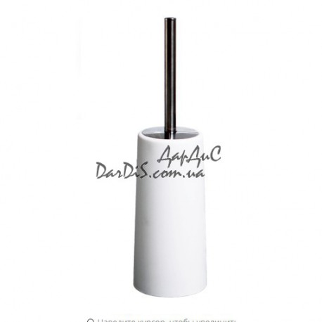 Ёршик для унитаза напольный пластик белый ZERIX LR911-1