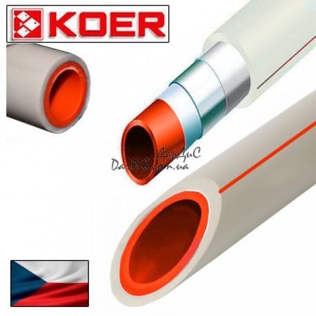 KOER PPR Труба композит алюминий 40 (40x6,7)