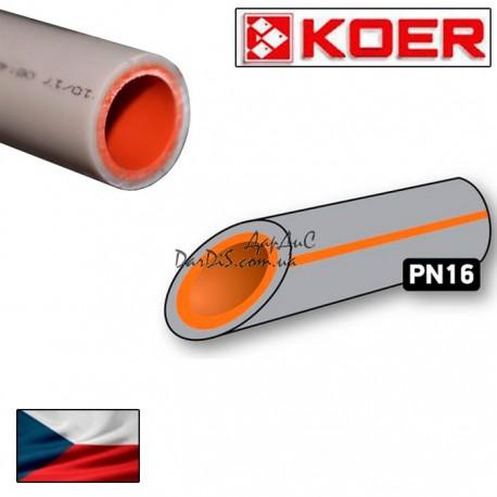Полипропиленовая труба  PN16 25 PPR  KOER  (цена за 1 метр)