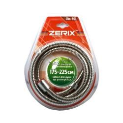 Шланг для душа ZERIX  Chr.F01 растяжной 175 - 225 см