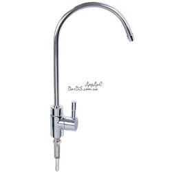 Кран для питьевой воды Zerix RO 04