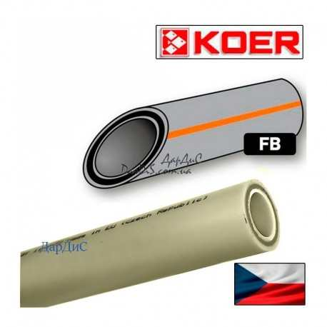 Ппр труба композит базальт 25 (цена за 1 метр) KOER PPR