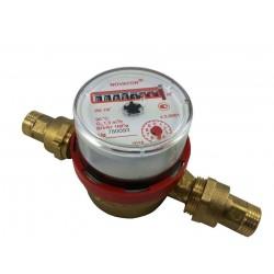 Счетчик горячей воды (водомер) Новатор ЛК-15Х-01
