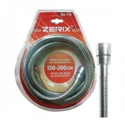 Шланг для душа ZERIX Chr.F01 растяжной 150-200 см
