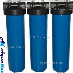 """Тройная система фильтрайии воды AquaKut Вig Вlue 20 1"""""""