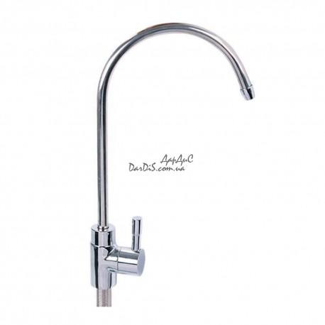 Кран для питьевой воды Zerix RO 04а