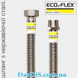 Гибкий шланг для газа из нержавеющейстали ECO-FLEX 3/4 40см Г.Ш.