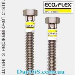 Газовый шланг из нержавеющей стали ГАЗ/Стандарт ECO-FLEX 3/4 100 см Г.Г. гайка гайка сильфонного типа.