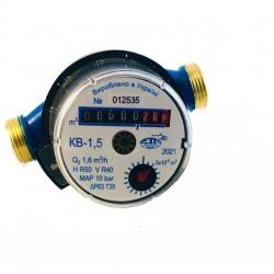 Квартирный счетчик холодной воды (водомер) Луцк КВ-1,5 ЕТМ