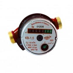 Квартирный счетчик горячей воды Луцк КВ-1,5 ЕТМ