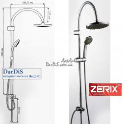 Душевая колонна стойка (без смесителя) ZERIX DK-001